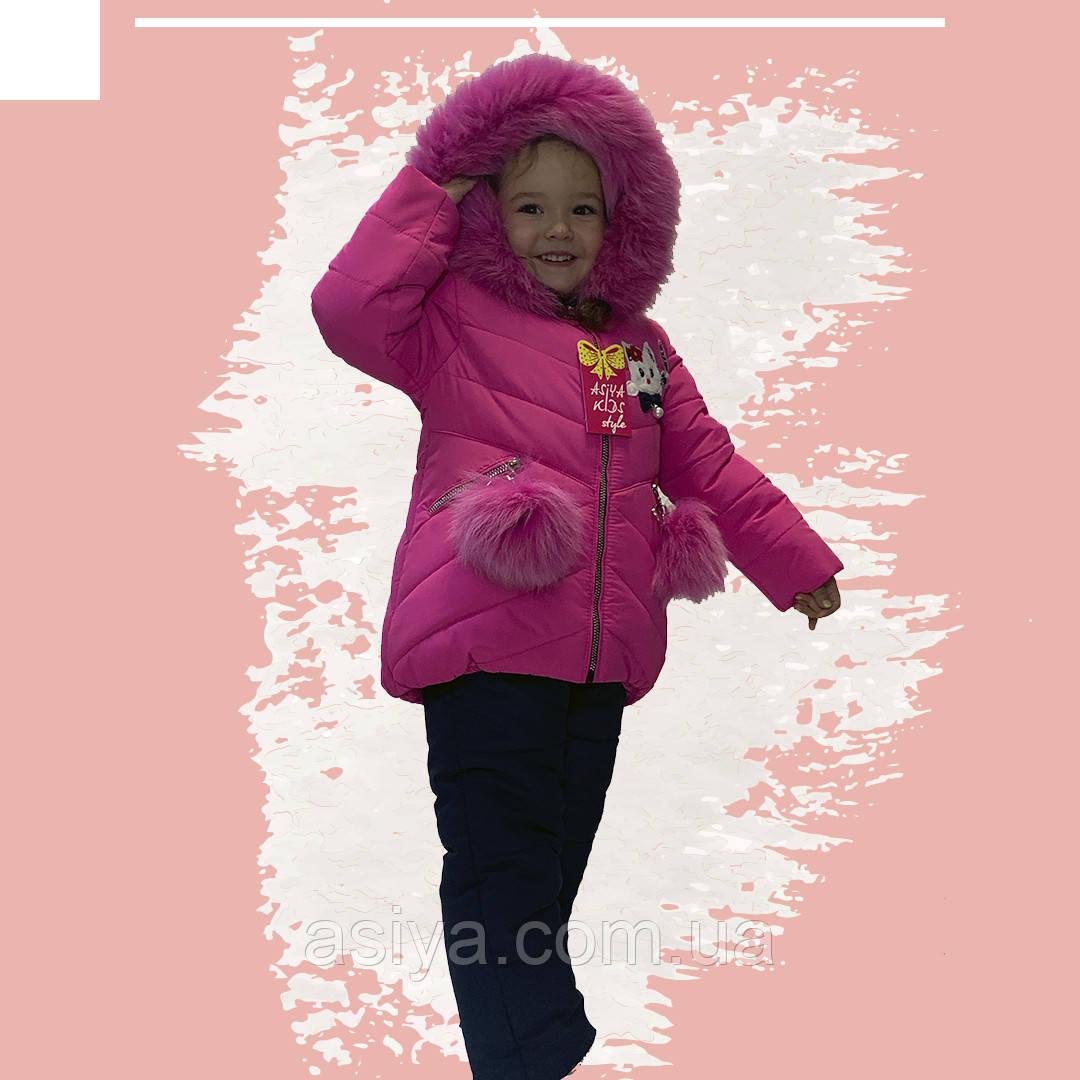 Зимний комбинезон на девочку куртка+полукомбинезон малинового цвета