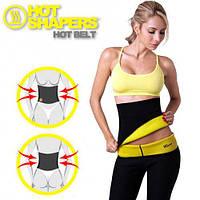 Утягивающий пояс для похудения Hot Shapers Neotex для фитнеса, тренировок, похудения живота и талии