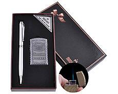 Подарочный набор ручка и зажигалка Moongrass