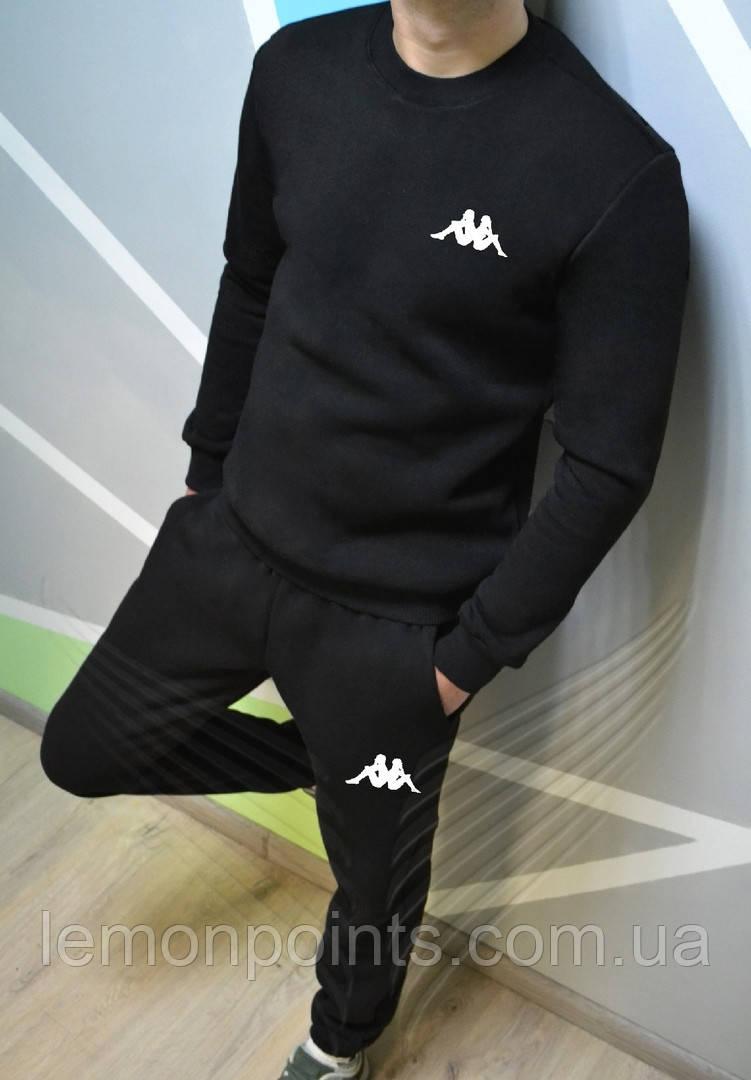 Теплый мужской спортивный костюм (флис) Kappa