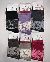 Носки женские - 1 пара