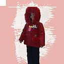 Зимний комбинезон на девочку куртка+полукомбинезон красного цвета, фото 2