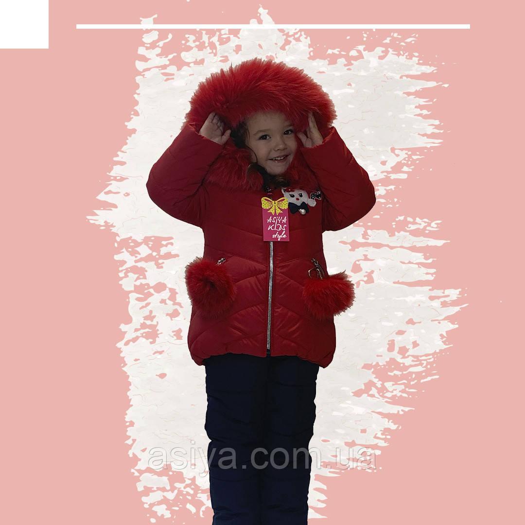 Зимний комбинезон на девочку куртка+полукомбинезон красного цвета