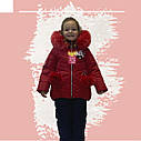 Зимний комбинезон на девочку куртка+полукомбинезон красного цвета, фото 4