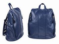 Практичный городской рюкзак для девушки