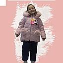 Зимовий комбінезон на дівчинку куртка+напівкомбінезон кольору пудри, фото 2
