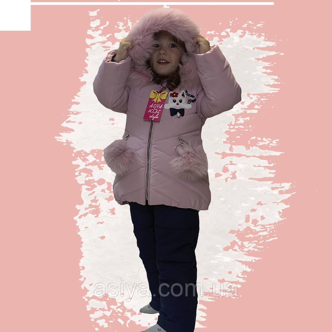 Зимний комбинезон на девочку куртка+полукомбинезон цвета пудры