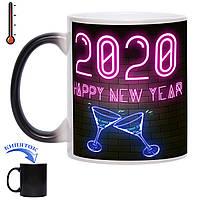 Чашка хамелеон С Новым 2020 годом 330 мл