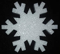 Снежинка пенопластовая 20см