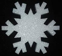 Снежинка пенопластовая 15см