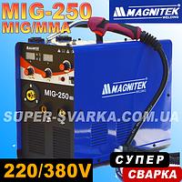 Magnitek MIG 250 (220/380В) сварочный полуавтомат