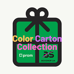 Color Carton Collection