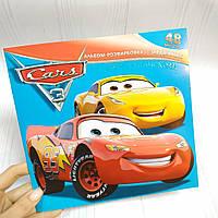 Альбом-розфарбовка із завданнями 48 наліпок: Машинки 3