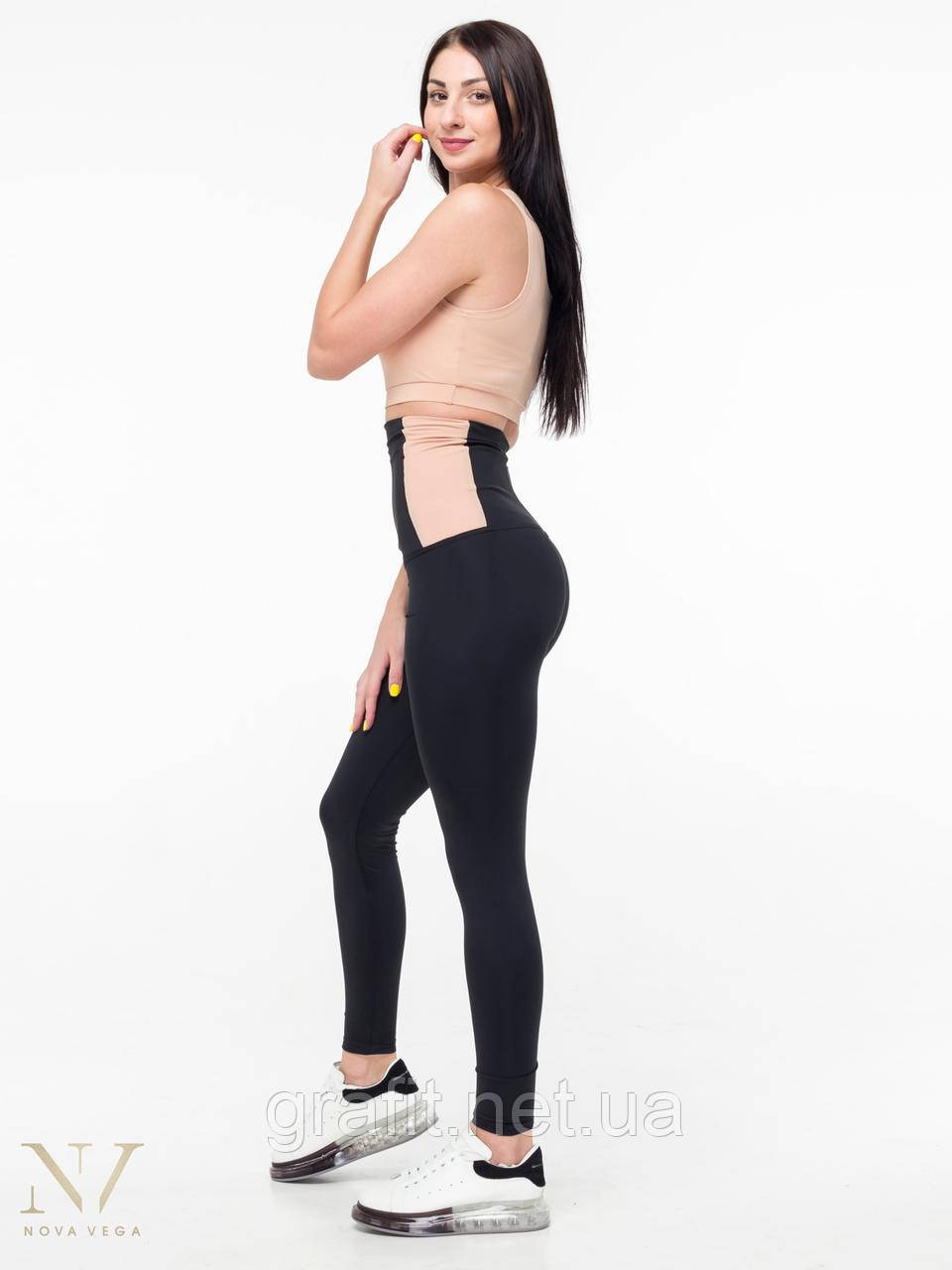 Спортивные Женские Лосины Nova Vega Classic Black Высокий Пояс