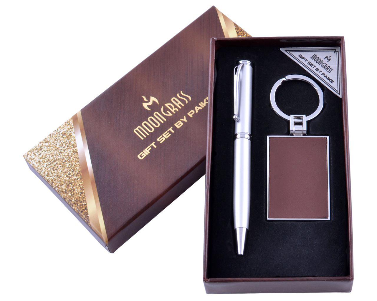 Подарочный набор ручка и брелок для ключей Moongrass