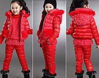 Зимний костюм тройка для девочек, разные цвета Д-666-О, фото 1