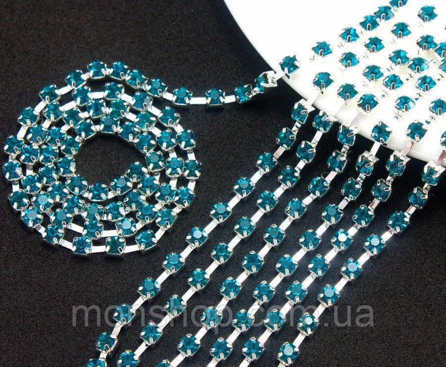 Стразовая цепь 50 см Цвет оправы - серебро, цвет камней - бирюзовый