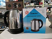 Электрический чайник MS-5006