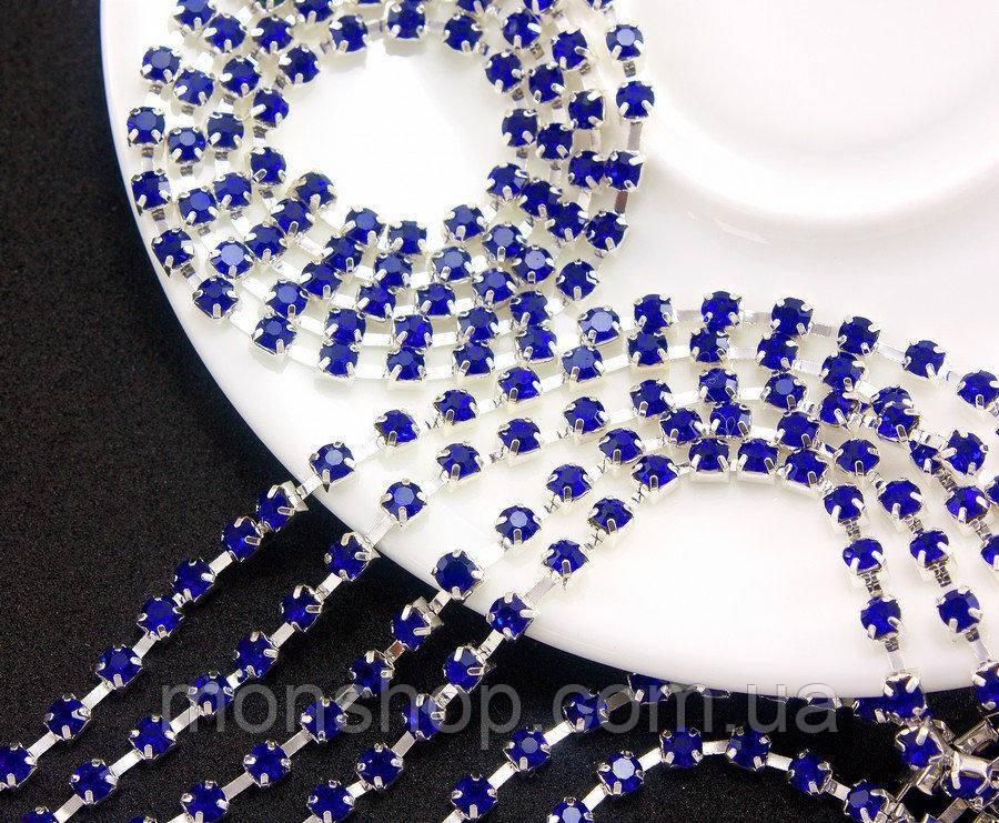 Стразовая цепь 50 см Цвет оправы - серебро, цвет камней - синий