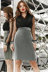 Коктейльное женское платье Изумрдный