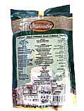 """Kофе турецкий """" DIBEK osmanli divan kahvesi"""" , 200г (арабика 100%, мускатный орех, какао, кофейный крем)к, фото 3"""