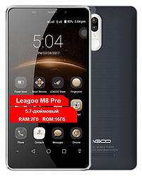 Смартфон ORIGINAL Leagoo M8 PRO Grey (4 Core; 1.3Ghz; 2GB/16GB; 3500 mAh)