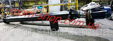 Конвейер винтовой (погрузчик, питатель)  диаметром 219 мм., длиною 4 метра