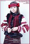 """Український національний костюм """"Вечорниці"""" для дівчинки 140, фото 3"""