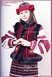 """Український національний костюм """"Вечорниці"""" для дівчинки 140, фото 6"""