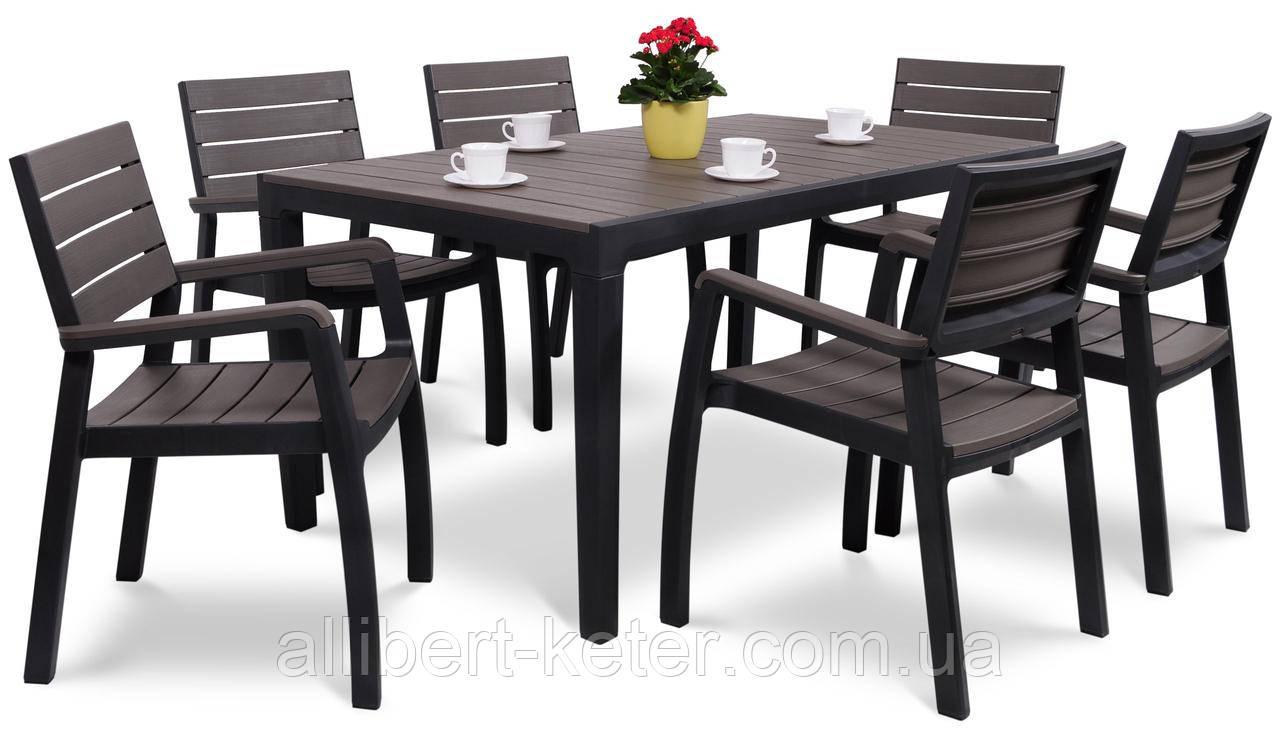 Набір садових меблів Keter Torino Dining Set ( Allibert by Keter )
