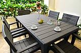 Набір садових меблів Keter Torino Dining Set ( Allibert by Keter ), фото 2