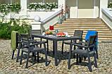 Набір садових меблів Keter Torino Dining Set ( Allibert by Keter ), фото 7