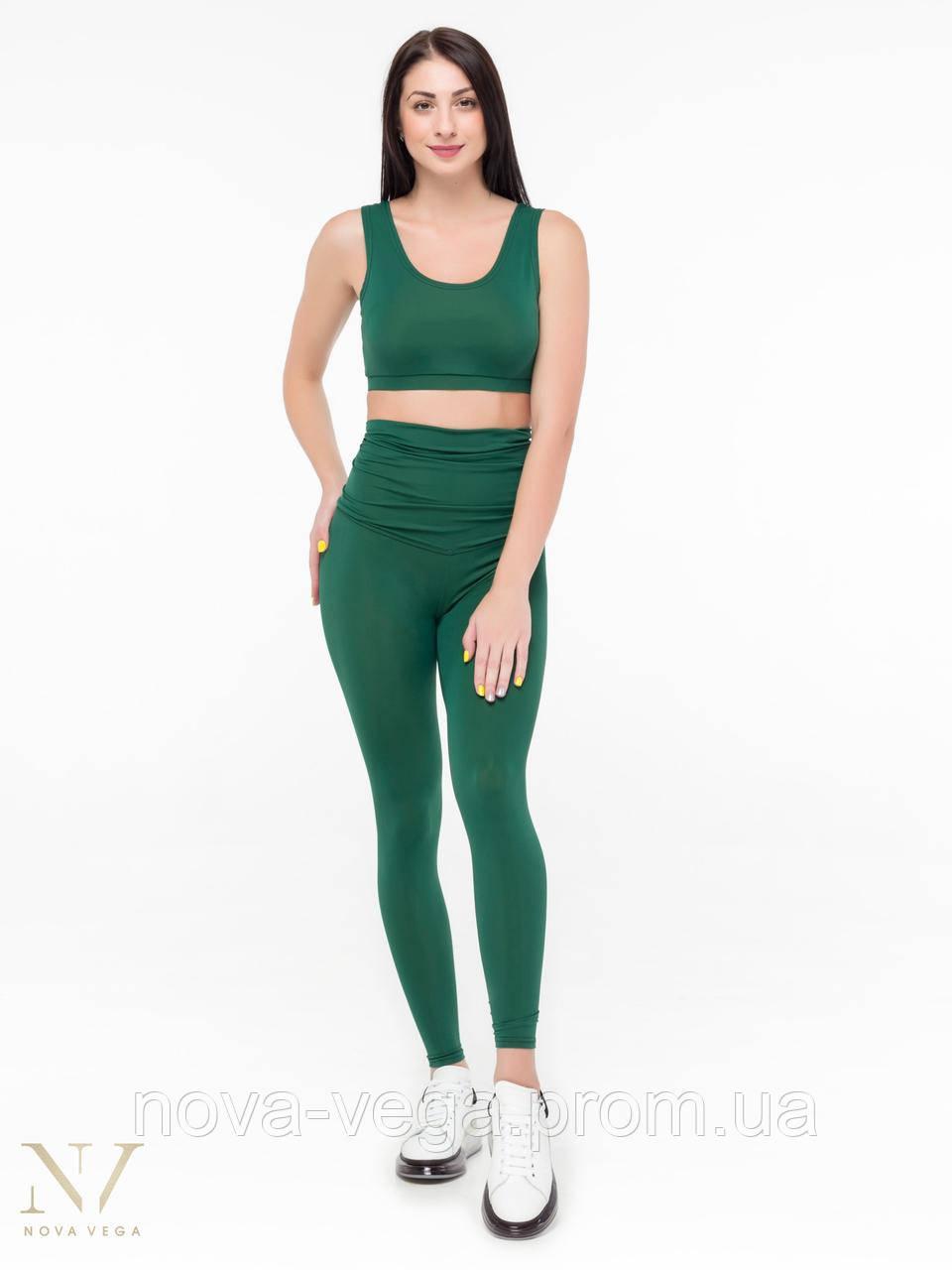 Спортивные Женские Лосины Nova Vega Classic Green Высокий Пояс