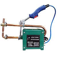 Контактная сварка ТКС-2000