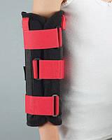 Детский ортез Aurafix DG-35 для иммобилизации локтевого сустава