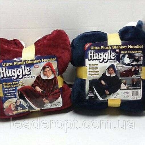 [ОПТ] Толстовка-плед Huggle Ultra з капюшоном, двостороння. Флісова кофта з капюшоном Huggle Ultra, синя.