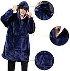 [ОПТ] Толстовка-плед Huggle Ultra з капюшоном, двостороння. Флісова кофта з капюшоном Huggle Ultra, синя., фото 3