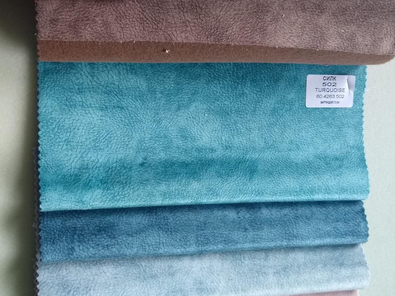 Мебельная велюровая ткань Силк 502 SILK 502 TURQUOISE