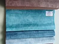 Мебельная велюровая ткань Силк 502 SILK 502 TURQUOISE, фото 1