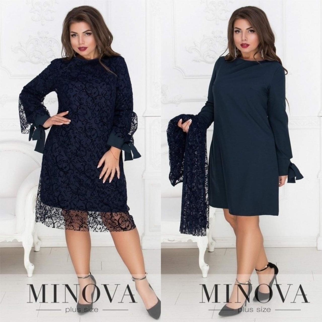 """Эффектное женское платье двойка, ткань """"Костюмная"""" цв. темно-синий 48, 50 размер"""