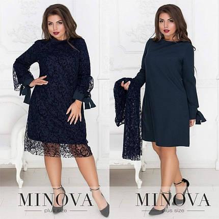 """Эффектное женское платье двойка, ткань """"Костюмная"""" цв. темно-синий 48, 50 размер, фото 2"""