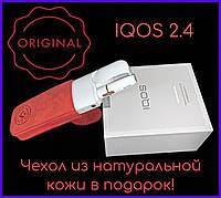 Комплект  система  IQOS 2.4 Plus (айкос) ТОП ПРОДАЖ!