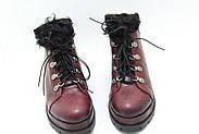 Зимові шкіряні черевики Meldymoor 9006-bordo, фото 3