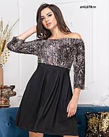 Женское платье с открытыми плечами батал ат41378.1 гл, фото 1