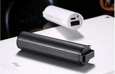 Портативное зарядное устройство Power Bank Cager (Пластиковый Цилиндр) (2600mAh) 13875
