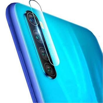 Защитное стекло 0.2mm на заднюю камеру для Xiaomi Redmi Note 8