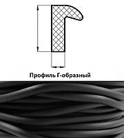 Профиль Г-образный