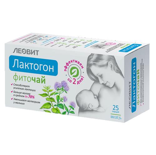 Напиток Фиточай Лактогон. Для повышения лактации кормящих мамам