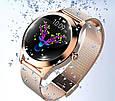 UWatch Смарт часы Smart VIP Lady Gold, фото 6