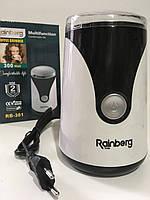 Импульсная кофемолкаRainberg RB-301 300 Вт
